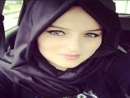 Bayan Profil Resmi